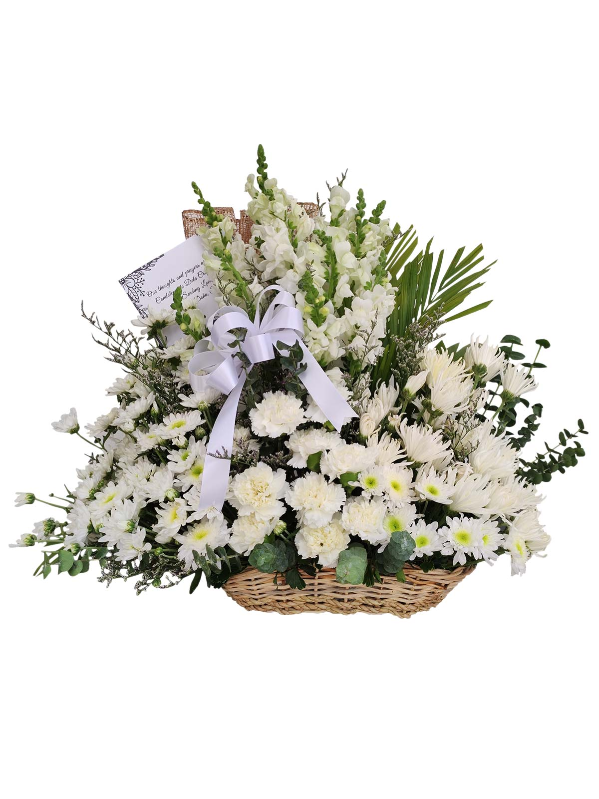1132 Funeral Basket 012