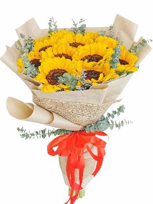 Sunflower Kraft Jute